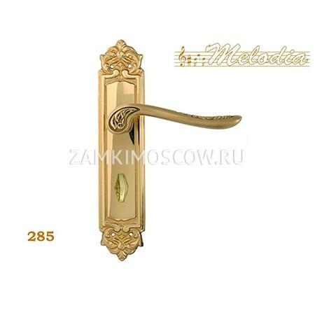 Дверная ручка на планке под фиксатор MELODIA mod. 285 DAISY WC матовая латунь