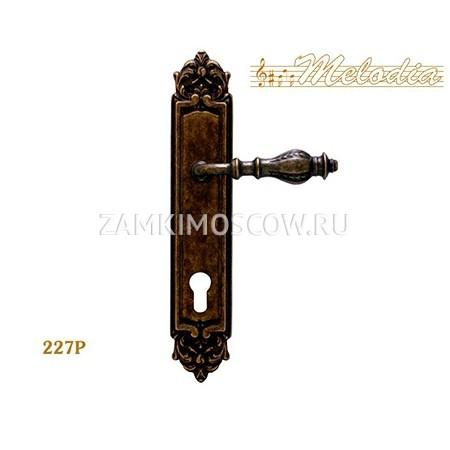 Дверная ручка на планке под цилиндр MELODIA mod. 227 HYDRA CYL античная бронза