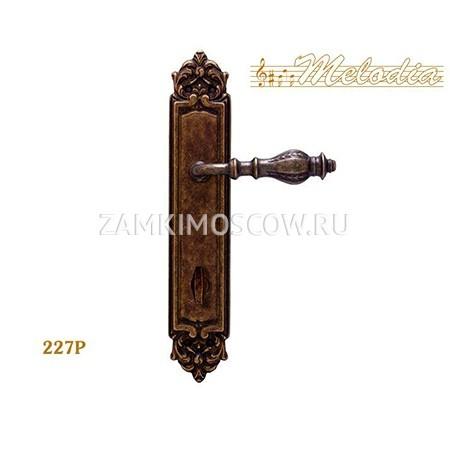 Дверная ручка на планке под фиксатор MELODIA mod. 227 HYDRA WC античная бронза