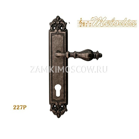 Дверная ручка на планке под цилиндр MELODIA mod. 227 HYDRA CYL античное серебро