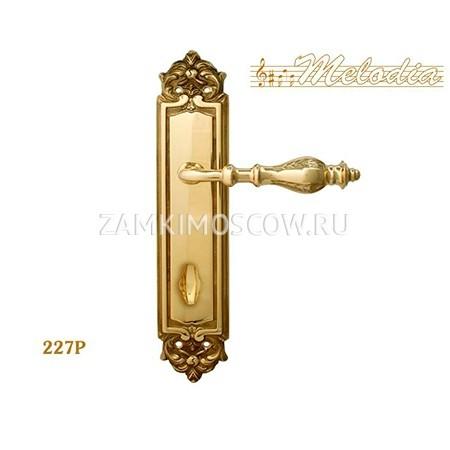 Дверная ручка на планке под фиксатор MELODIA mod. 227 HYDRA WC полированная латунь
