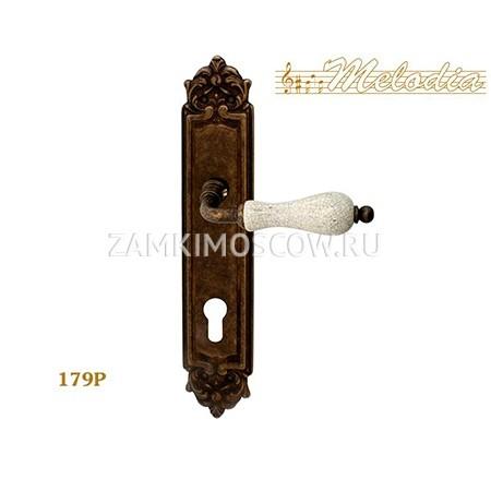 Дверная ручка на планке под цилиндр MELODIA mod.179 CERAMIC CYL античная бронза + керамика