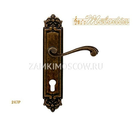 Дверная ручка на планке под цилиндр MELODIA mod. 247 CAGLIARI CYL античная бронза