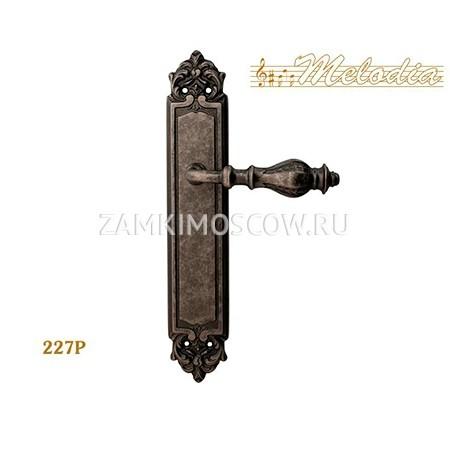 Дверная ручка на планке пустышка MELODIA mod. 227 HYDRA PASS античное серебро